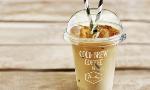 Cold Brew; Kahvi; Kesä; Kylmä kahvi; Coffee House; IsoKristiina; Original Sokos Hotel Lappee; Kahvila; Terassi