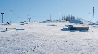 Original Sokos Hotel Vaakuna Коувола Финляндия, Горнолыжный центр «Миелакка