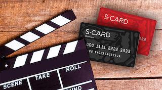 S-Card etu Iisalmi, elokuva, Original Sokos Hotel Koljonvirta