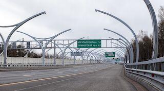 Uusi länsiväylä avattu Pietarin moottoritiellä