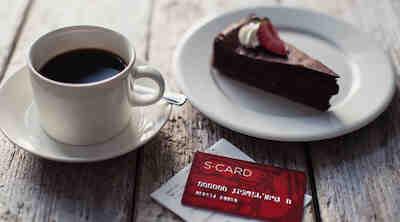 Kahveli, Uusikaupunki 2019 S-Card-etu, kokous- ja ravintolapalvelut