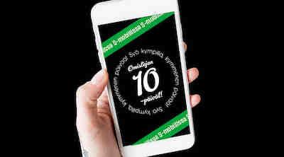 Frans&Camille Frans&Cherie omistaja 10-päivät s-etukortti