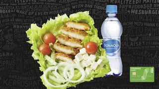 eekoo hesburger lounas salaatti bonustarjous tammikuu